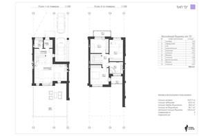 ЖК Липові Роси: планировка 4-комнатной квартиры 105.4 м²