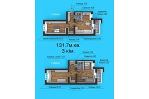 ЖК Липинский: планировка 3-комнатной квартиры 131.7 м²