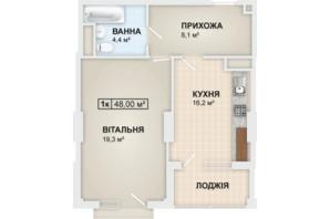 ЖК Lystopad: планування 1-кімнатної квартири 48 м²