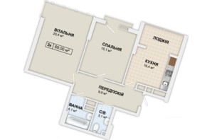 ЖК Lystopad: планування 2-кімнатної квартири 69 м²