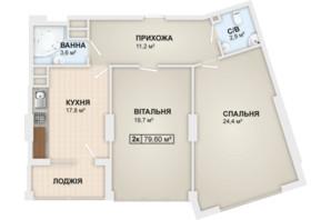 ЖК Lystopad: планировка 2-комнатной квартиры 79.6 м²
