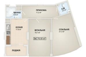 ЖК Lystopad: планировка 2-комнатной квартиры 76.5 м²