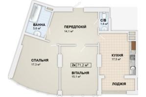 ЖК Lystopad: планировка 2-комнатной квартиры 71.2 м²