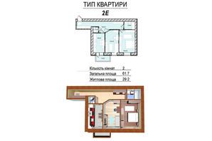 ЖК МЖК Сім'я: планування 2-кімнатної квартири 61.7 м²