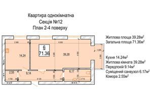 ЖК Маєток Боздош, р‑нБоздош, ул. Владимирская, 90, Ужгород