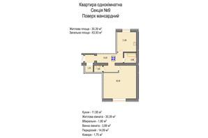 ЖК Маєток Боздош: планировка 1-комнатной квартиры 63.93 м²