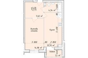 ЖК Маєток Винниківський: планировка 1-комнатной квартиры 43.79 м²