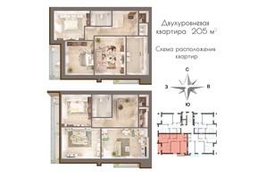 ЖК Мала Морська 24А: планування 5-кімнатної квартири 205 м²