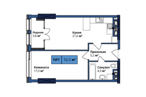 ЖК Manhattan City: планування 1-кімнатної квартири 52.5 м²