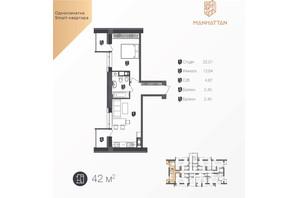 ЖК Manhattan: планування 2-кімнатної квартири 42 м²