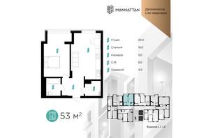 ЖК Manhattan: планування 2-кімнатної квартири 53 м²