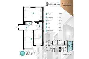 ЖК Manhattan: планування 3-кімнатної квартири 87 м²