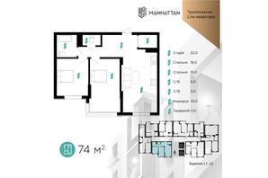 ЖК Manhattan: планування 3-кімнатної квартири 74 м²