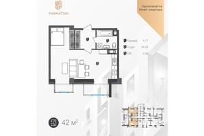 ЖК Manhattan: планування 1-кімнатної квартири 42 м²