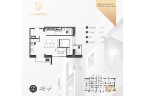 ЖК Manhattan: планування 1-кімнатної квартири 48 м²