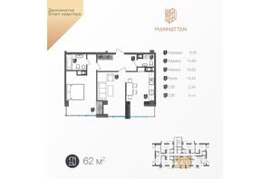 ЖК Manhattan: планування 2-кімнатної квартири 62 м²