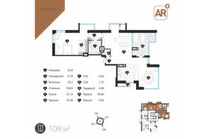 ЖК Manhattan: планування 3-кімнатної квартири 108 м²