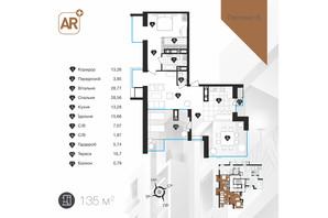 ЖК Manhattan: планування 3-кімнатної квартири 135 м²