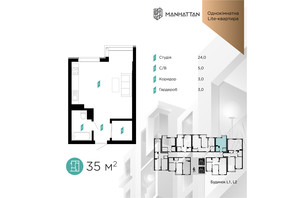 ЖК Manhattan: планировка 1-комнатной квартиры 35 м²