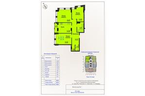 ЖК Меридиан: планування 3-кімнатної квартири 85.34 м²