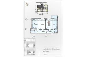 ЖК Меридиан: планування 3-кімнатної квартири 90.91 м²