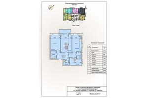 ЖК Меридиан: планування 2-кімнатної квартири 73.76 м²