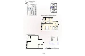 ЖК Меридиан: планування 2-кімнатної квартири 85.73 м²