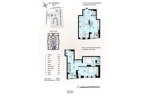 ЖК Меридиан: планування 2-кімнатної квартири 94.6 м²