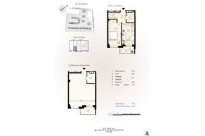 ЖК Меридиан: планування 1-кімнатної квартири 40.51 м²