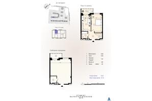 ЖК Меридиан: планування 1-кімнатної квартири 42.38 м²