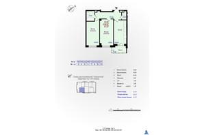 ЖК Меридиан: планування 2-кімнатної квартири 61.97 м²