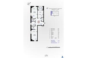 ЖК Меридиан: планування 2-кімнатної квартири 74.47 м²