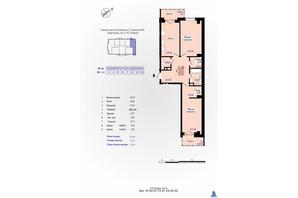 ЖК Меридиан: планування 2-кімнатної квартири 75.91 м²