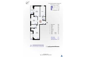 ЖК Меридиан: планування 3-кімнатної квартири 88.92 м²