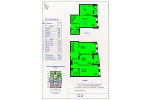 ЖК Меридиан: планировка 3-комнатной квартиры 112.19 м²