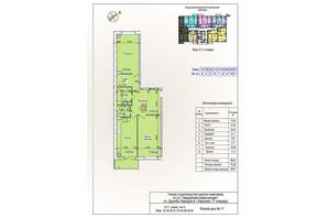 ЖК Меридиан: планировка 2-комнатной квартиры 72.71 м²