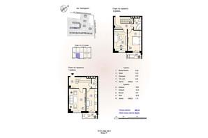 ЖК Меридиан: планировка 3-комнатной квартиры 82.81 м²