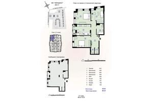 ЖК Меридиан: планировка 3-комнатной квартиры 85.23 м²