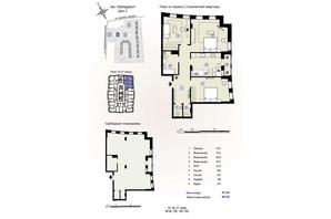 ЖК Меридиан: планировка 3-комнатной квартиры 90.53 м²