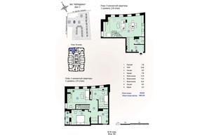 ЖК Меридиан: планировка 3-комнатной квартиры 104.23 м²