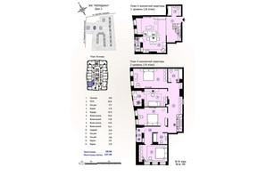 ЖК Меридиан: планировка 4-комнатной квартиры 137.38 м²