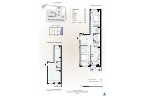 ЖК Меридиан: планировка 3-комнатной квартиры 75.27 м²