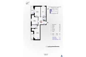 ЖК Меридиан: планировка 3-комнатной квартиры 88.88 м²