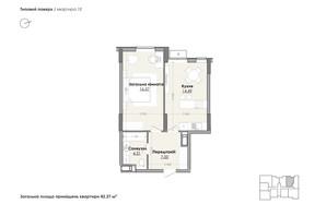 ЖК Millennium: планування 1-кімнатної квартири 42.37 м²