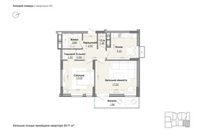 ЖК Millennium: планування 2-кімнатної квартири 55.57 м²