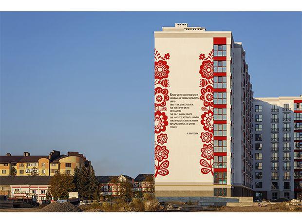 ЖК Містечко Козацьке  фото 122803