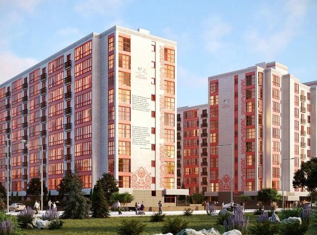 ЖК Містечко Козацьке  фото 236780
