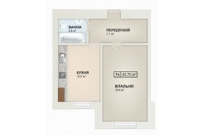 ЖК Містечко Козацьке: планування 1-кімнатної квартири 42.7 м²