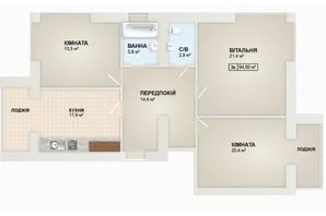 ЖК Містечко Козацьке: планировка 3-комнатной квартиры 92.91 м²