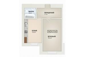 ЖК Містечко Козацьке: планировка 1-комнатной квартиры 42.7 м²